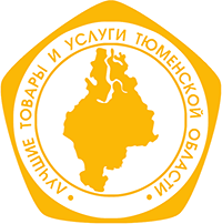 100-best-Tyumen-gold.png